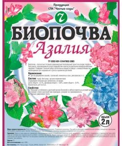 Биопочва Азалия, 2л