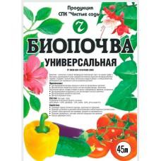 Биопочва Универсальная, 45л