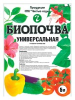 Биопочва Универсальная, 5л