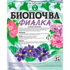 Биопочва Фиалка, 2л