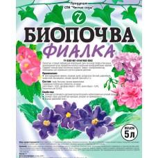 Биопочва Фиалка, 5л