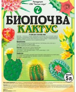 Биопочва Кактус, 5л