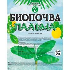 Биопочва Пальма, 2л